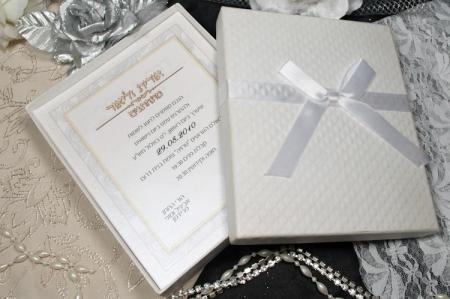 הזמנות לחתונה קופסאות b101 פתוח