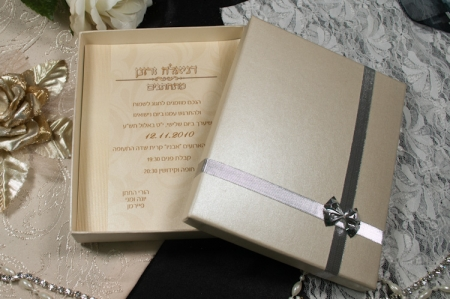 הזמנות לחתונה קופסאות b106 שמנת עם פפיון כסוף פתוח