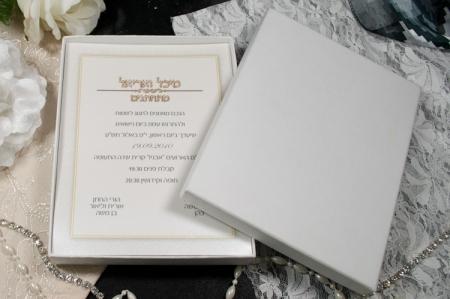 הזמנות לחתונה קופסאות b107-a שמנת פתוח