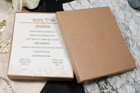 הזמנות לחתונה קופסאות b107-b חום פתוח