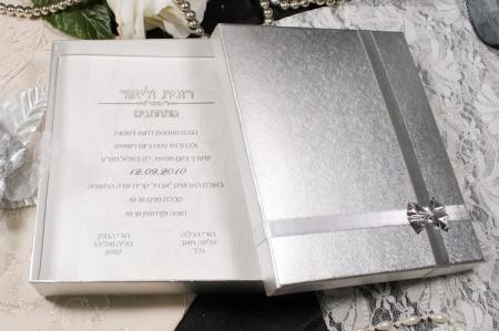 הזמנות לחתונה קופסאות b108-b כסוף עם פפיון כסוף פתוח