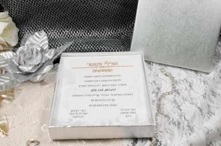 הזמנות לחתונה קופסאות b109 כסוף