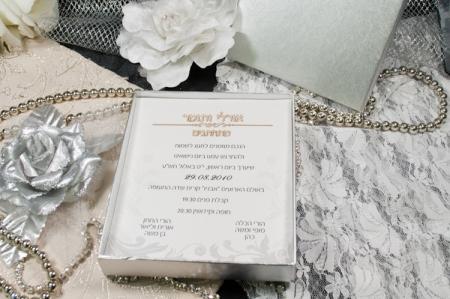 הזמנות לחתונה קופסאות b109 כסוף פתול מבט מקרוב