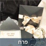הזמנות לחתונה עם פרחים מאת FreePrint