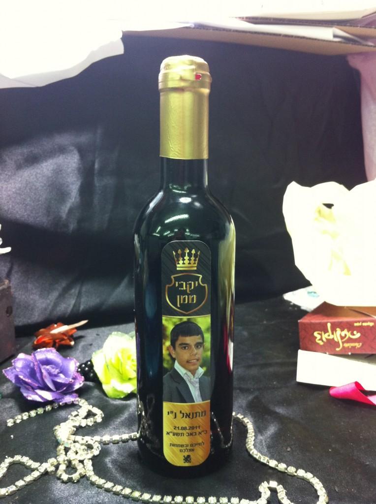 בקבוק יין מעוצב