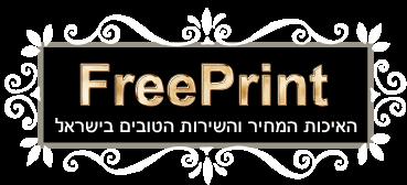 FreePrint