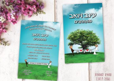 הזמנות לחתונה דגם GL01