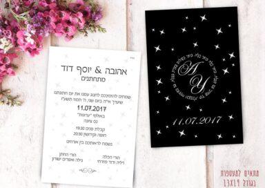 הזמנות לחתונה דגם GL04