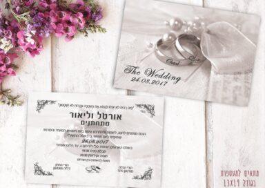 הזמנות לחתונה דגם GL09