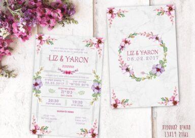 הזמנות לחתונה ומעטפות