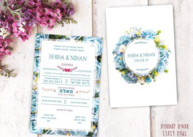 הזמנות לחתונה הכי זול