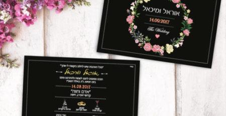 הזמנות לחתונה יוקרתית: הזמנות לחתונה דגם GL03
