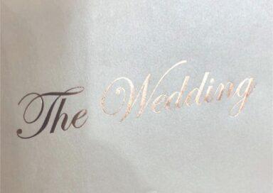 הדפסת הזמנות לכל סוגי האירועים